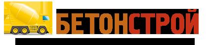 Бетон-Строй