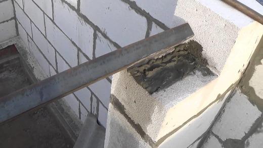 Заделывание пустот бетоном