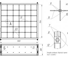 Схема-чертеж формы для пеноблоков (размеры элементов опалубки)