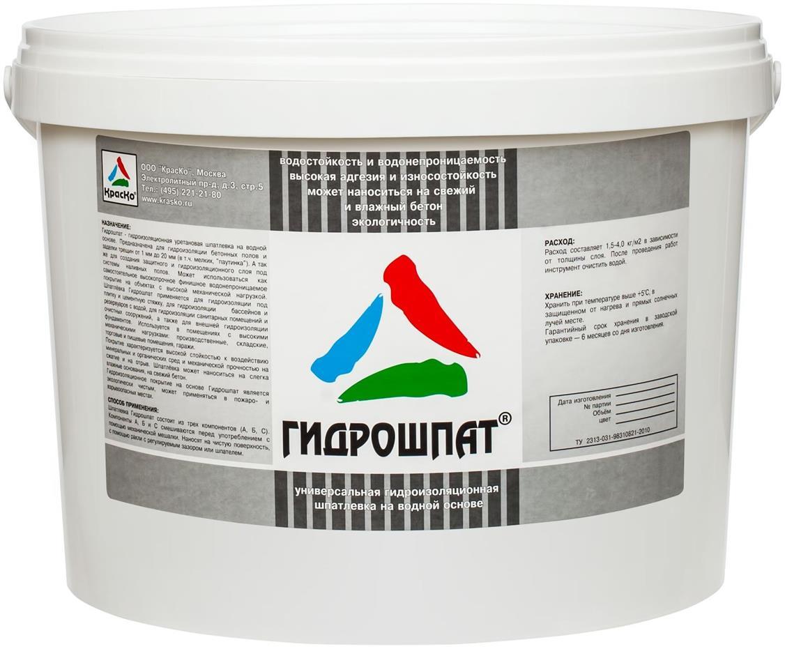 Гидрофобная смесь для бетона