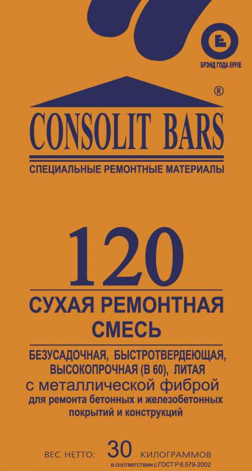 консолит барс
