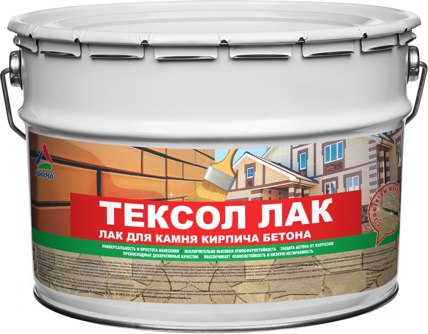 Лак Тексол против коррозии бетона
