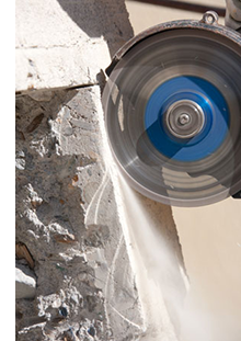 Как правильно пилить бетон