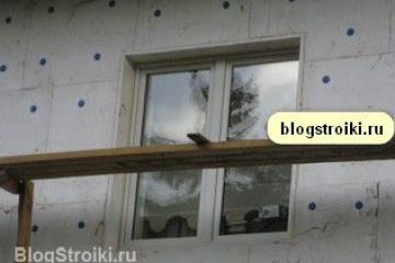 Утепляем стены из газобетонных блоков BlogStroiki Строительство дома