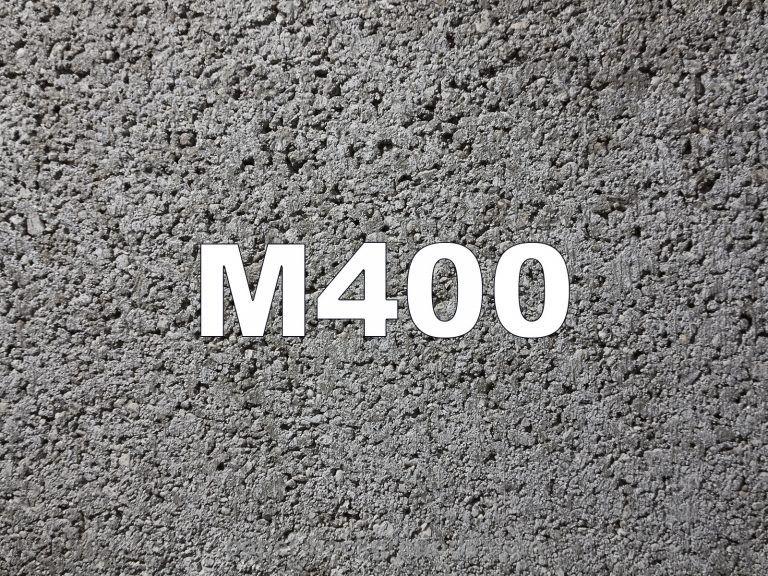 М 400