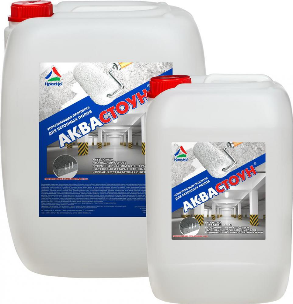 Пропитка для бетона на водной основе