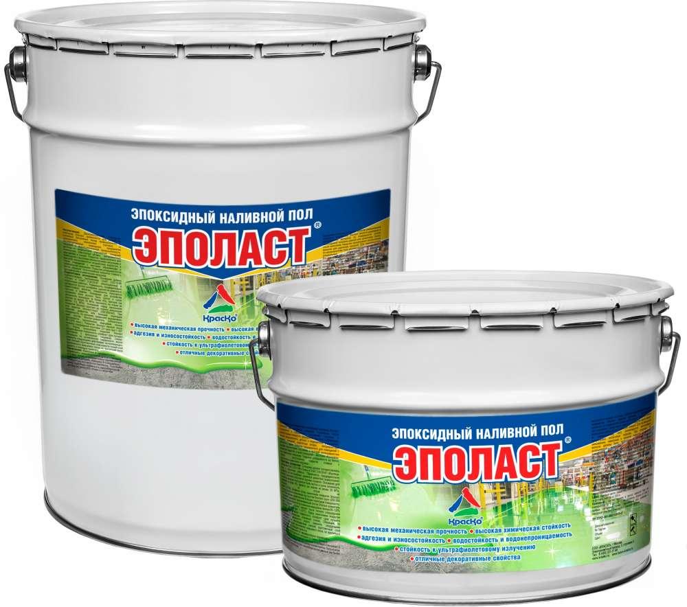Эпоксидный наливной пол для бетона