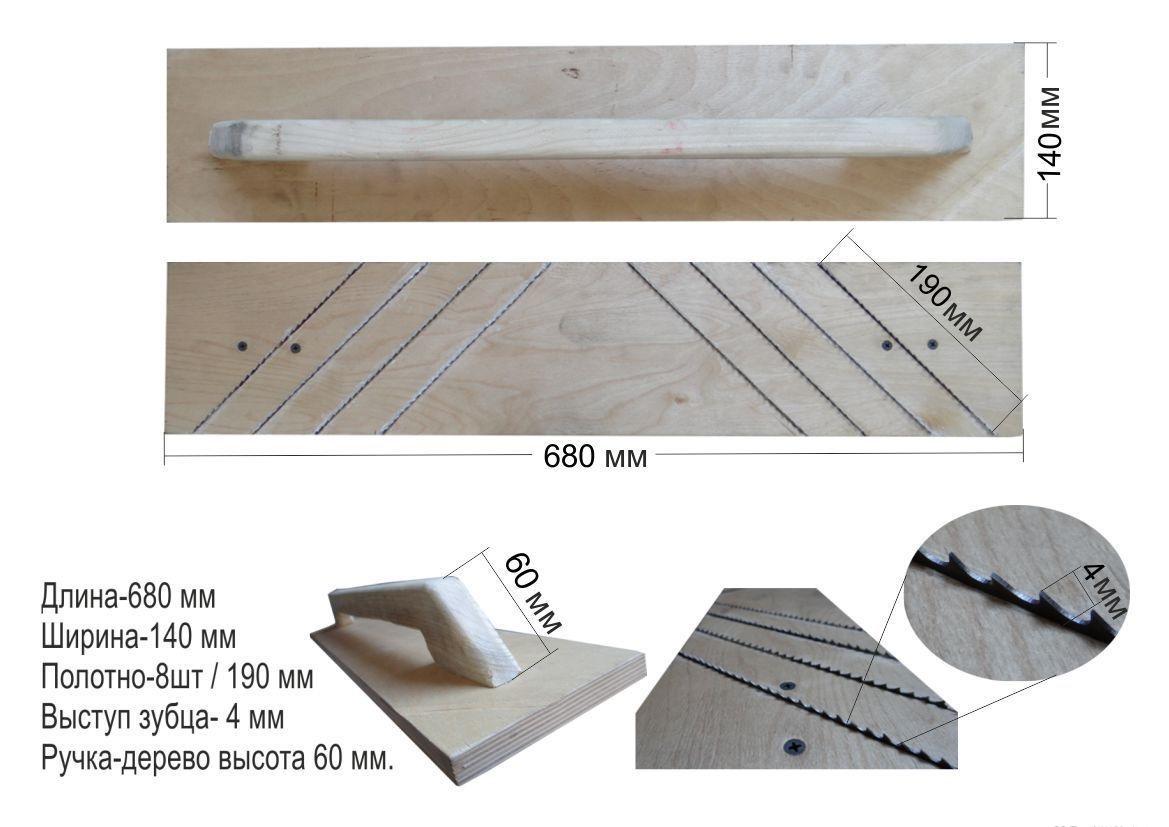 В качестве режущих элементов рубанка для газобетона своими руками следует применить пилки из твердых сплавов
