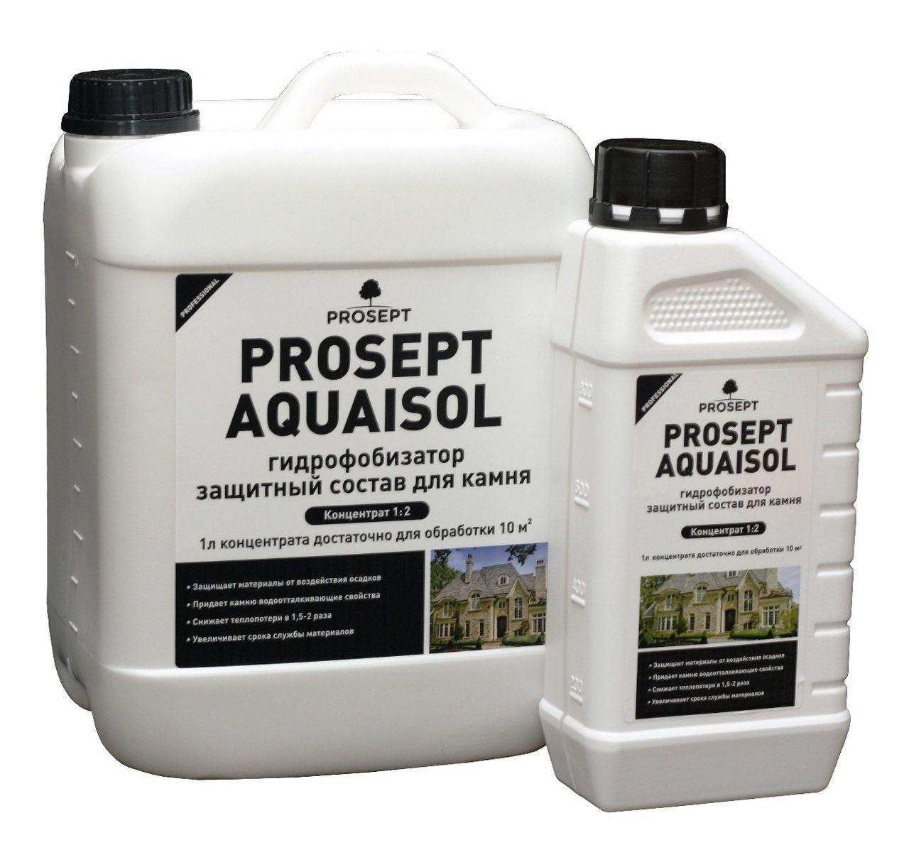 Он обеспечивает лучшую защиту от проникновения воды вглубь бетона, а также препятствует налипанию грязи, пыли и появлению высолов