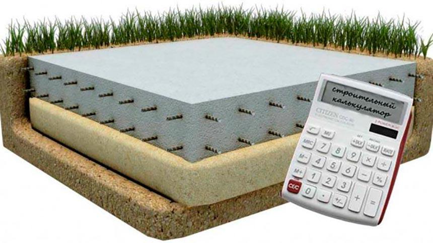 Калькулятор материалов