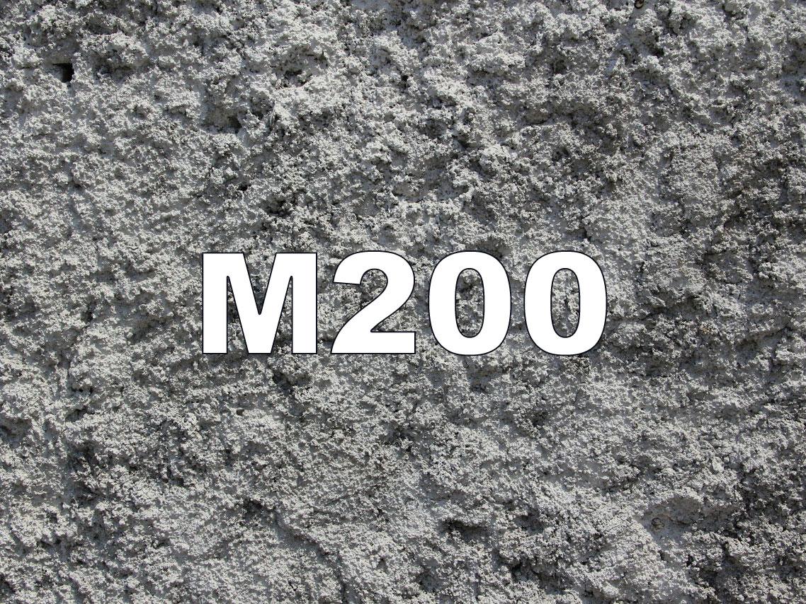 Раствор кладочный М200