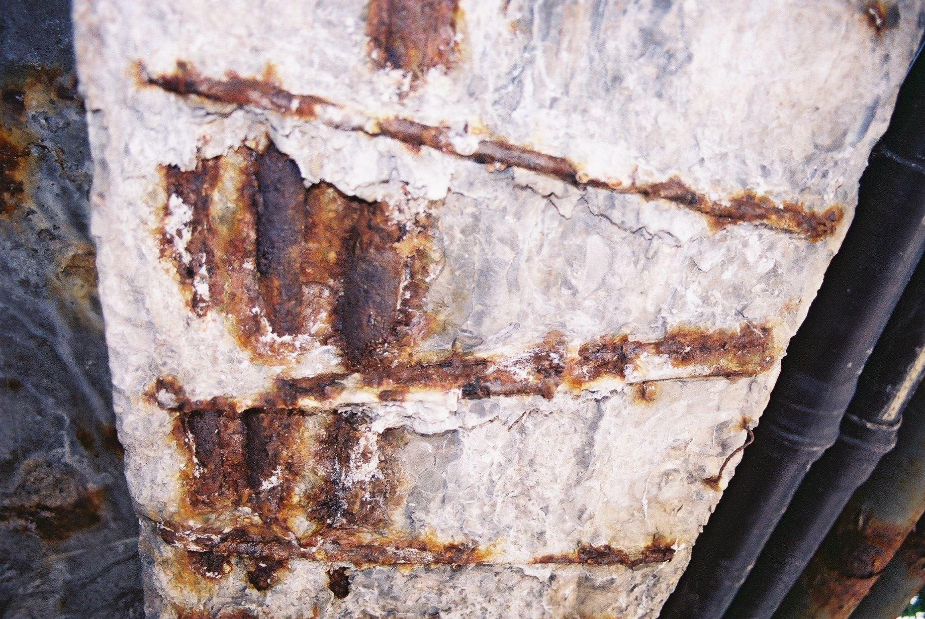Химическая коррозия бетоноконструкции