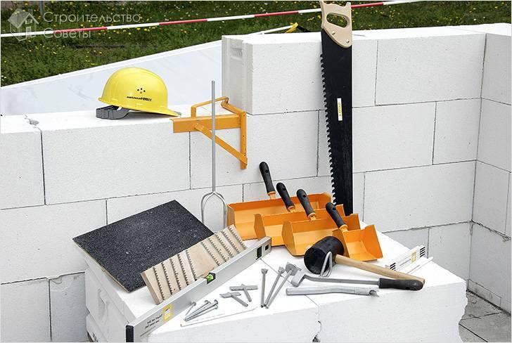 Инструмент для работы с газоблоком