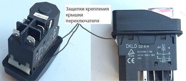 Электромагнитный переключатель можно починить своими руками