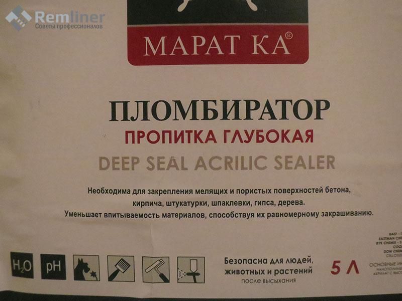 shpaklevka-48.jpg