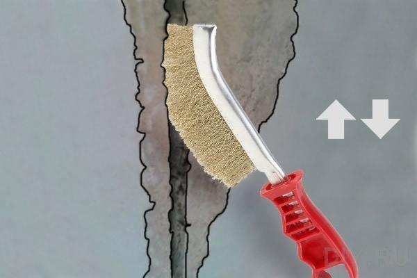 Предварительна обработка трещин